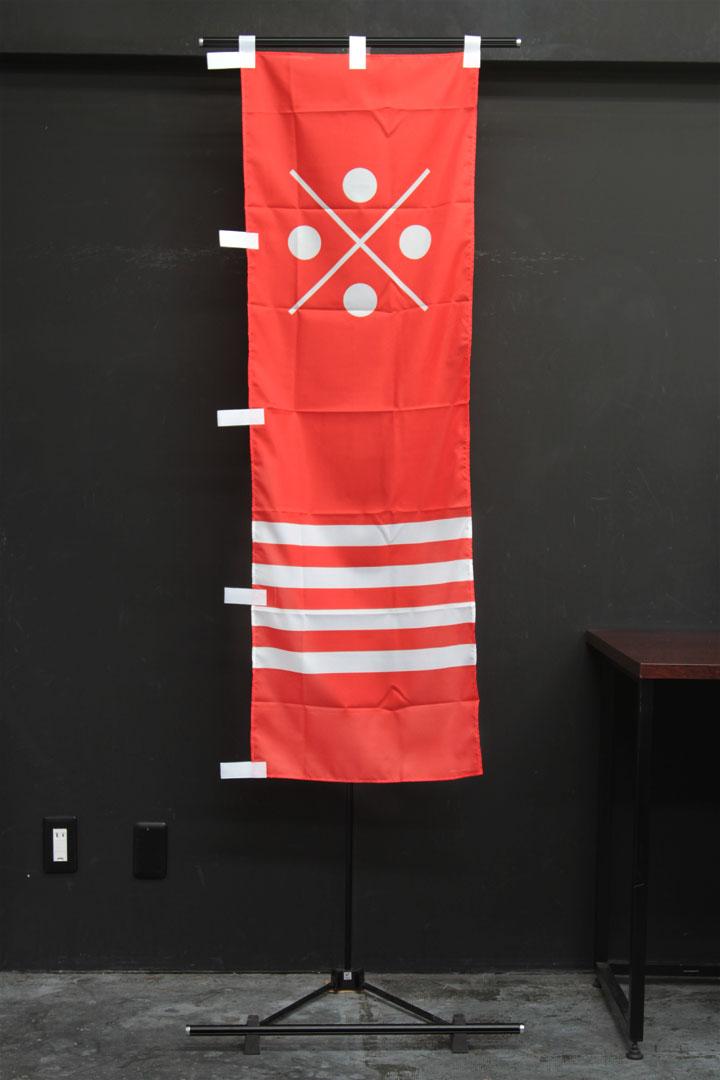 商品詳細_お米_のぼり旗
