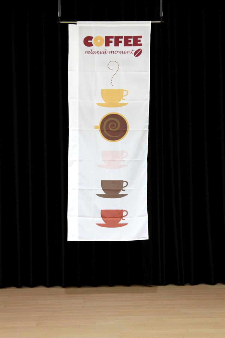 商品詳細_COFFEE_のぼり旗