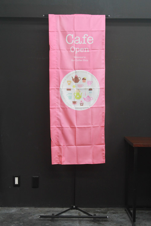 パン_カフェ_PAC133SSF_cafe_CAFE_のぼり旗