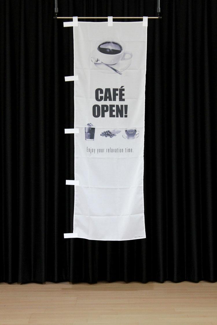 商品詳細_CAFE OPEN(モノトーンphoto)_のぼり旗