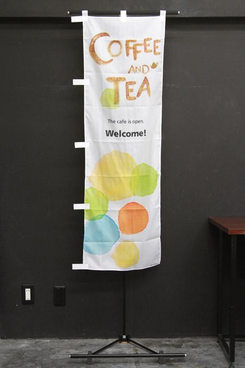 パン_カフェ_PAC310SS_COFFEE AND TEA_のぼり旗
