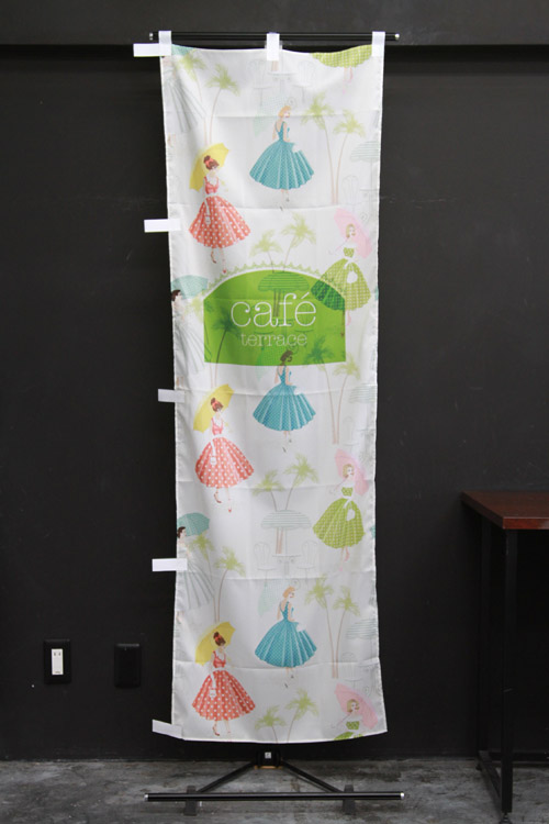 パン_カフェ_PAC435_女子カフェ_のぼり旗