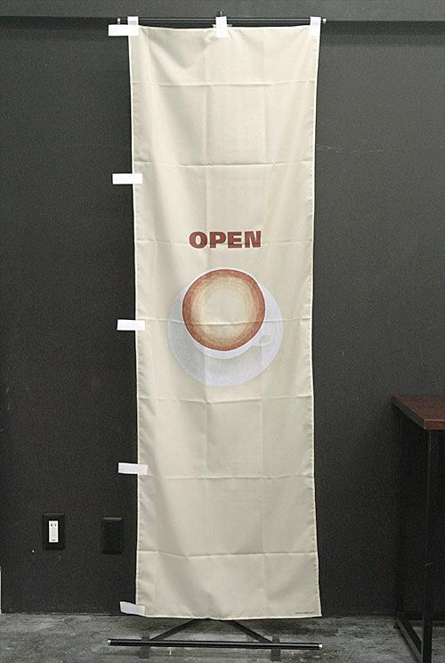 パン_カフェ_PAC447_CAFE_珈琲_コーヒー_coffee_カフェラテ<br /> _のぼり旗