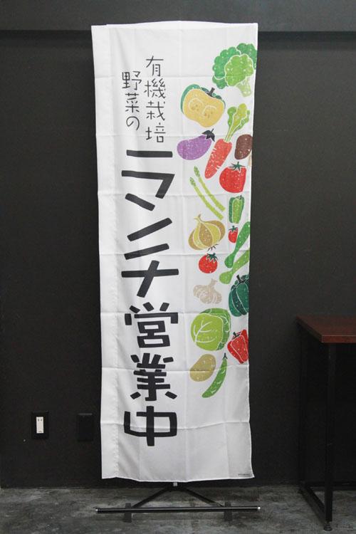 パン_カフェ_PAC462F_lunch_LUNCH_ランチ_昼食_レストラン_洋食_のぼり旗