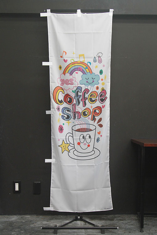 パン_カフェ_PAC489_PopCup_カフェ_パン_コーヒーショップ_のぼり旗