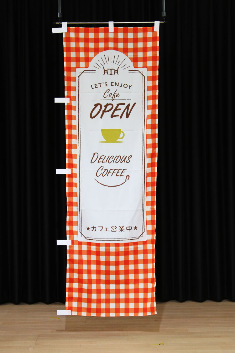 商品詳細_Home Roasted Coffee! コーヒー【水玉ピンク】_のぼり旗