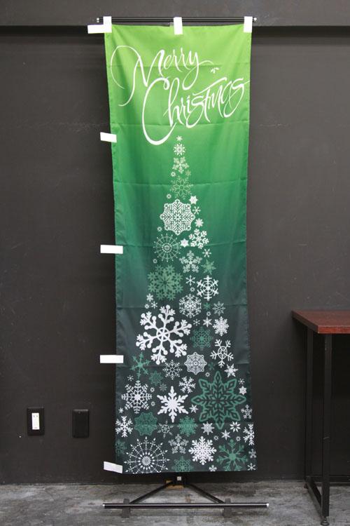 商品詳細_クリスマス_のぼり旗