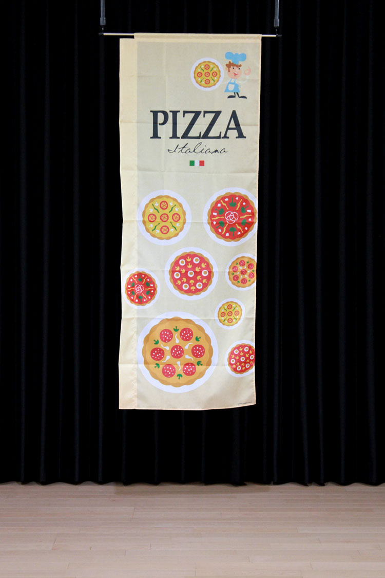 商品詳細_PIZZA Italiana_のぼり旗