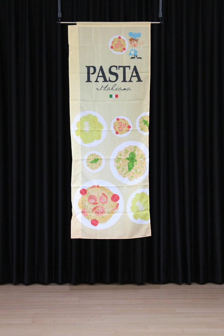 商品詳細_PASTA Italiana_のぼり旗